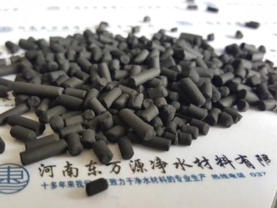 电镀专用活性炭