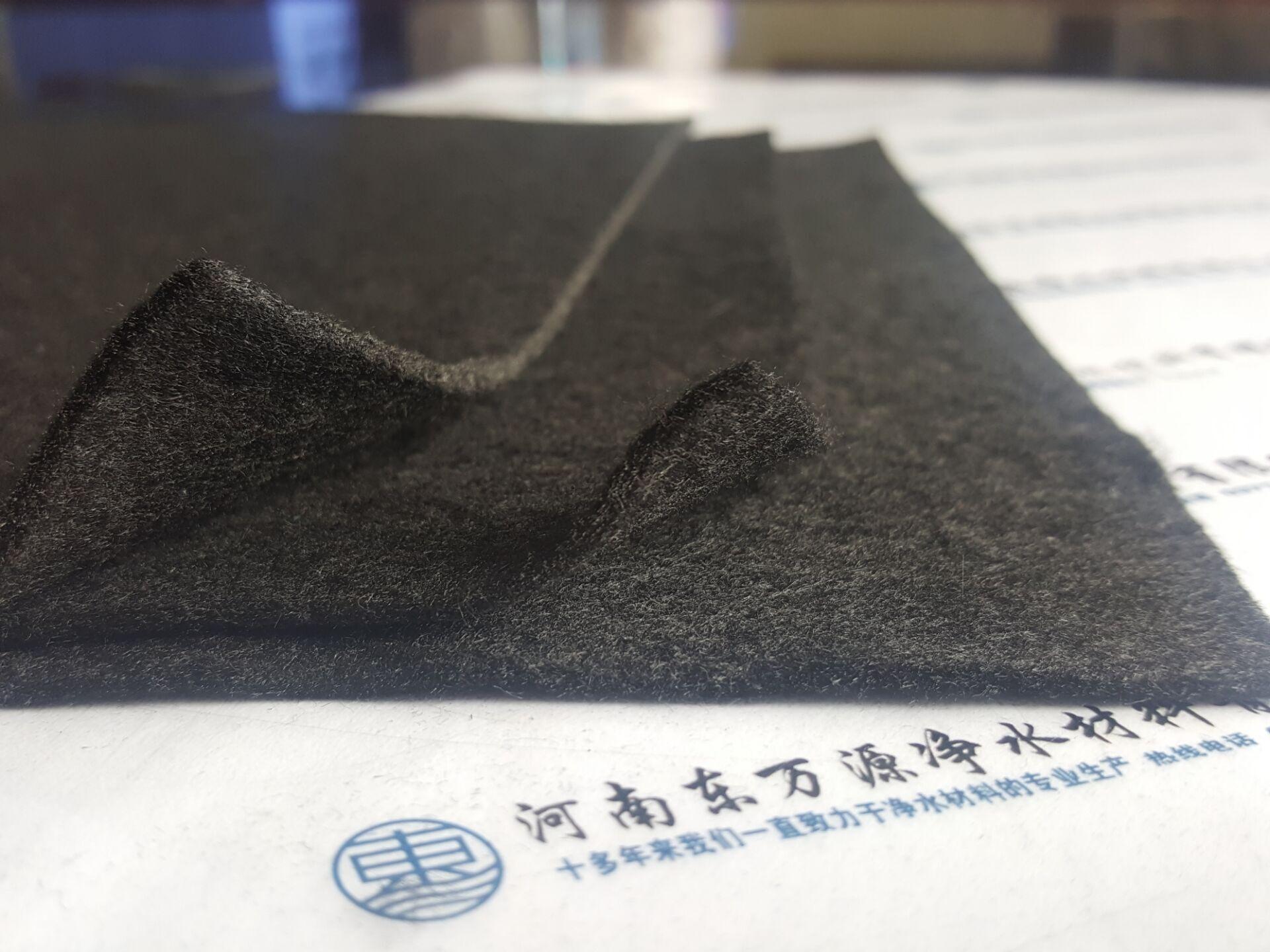 活性炭纤维毡