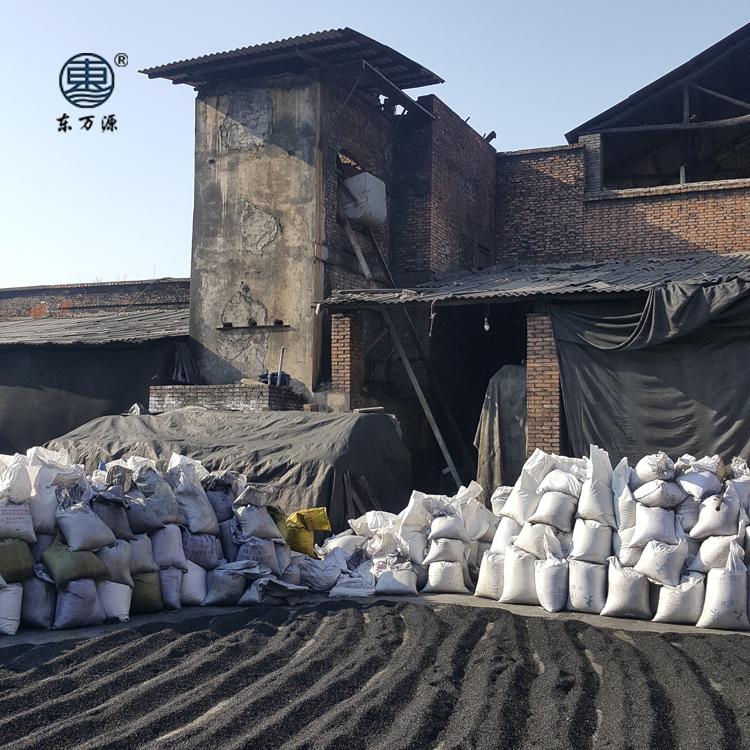 活性炭生产基地厂房旧照