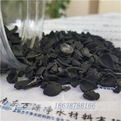 果壳活性炭价格